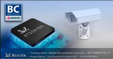 瑞昱半導體股份有限公司 低功耗AI攝影機晶片(RTS3916N)榮獲2021台北國際電腦展BC Award類別獎