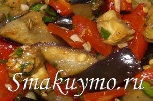 Салат из баклажан по-одесски