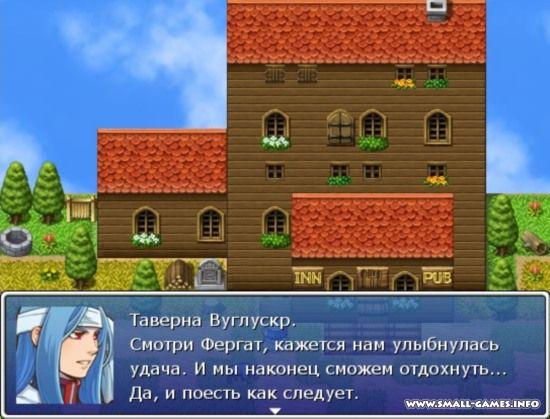 Таверна Вуглускр - Мы открыты (3 из 3)