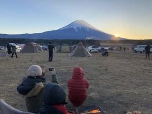 ふもとっぱら富士山初日の出