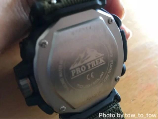 PROTREK PRW-6600YB-3JF