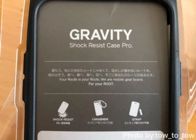ROOT CO.iPhoneX GRAVITY Shock Resist Case Pro.