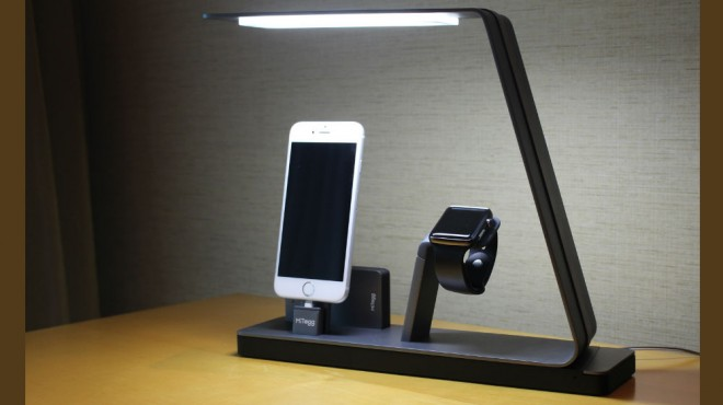 NuDock charging lamp