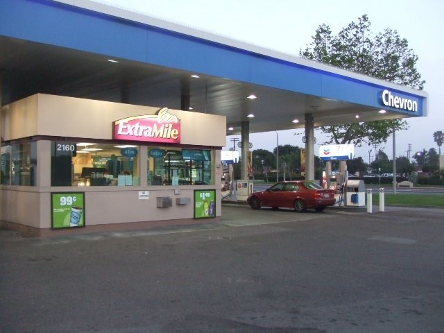 16 Gas Station Franchise Businesses - Extra Mile