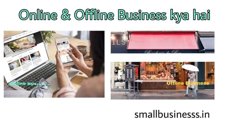 online and offline business kya hai