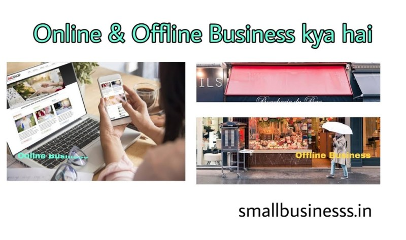 online and offline business kya hai