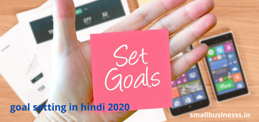 goal setting in hindi 2020