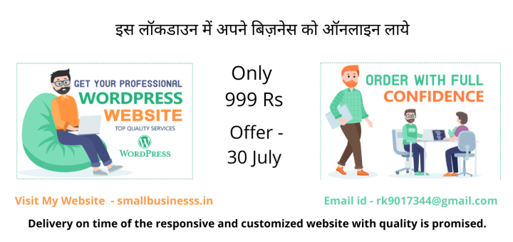 website designing only 999 Rs