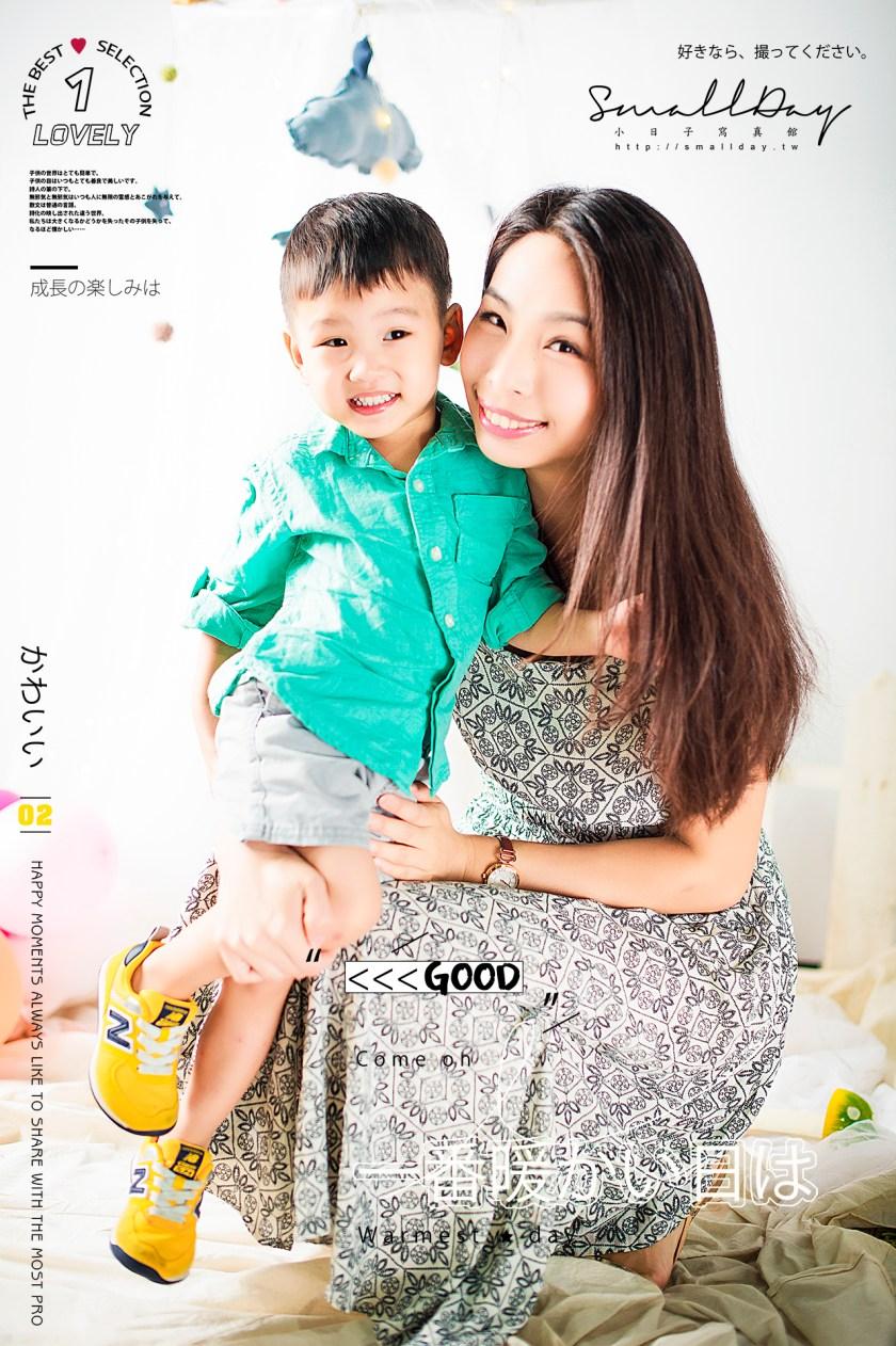 小日子寫真館 兒童攝影 兒童寫真 親子寫真 全家福-0002