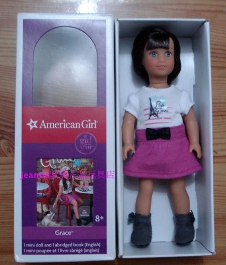 GOTY 2015 Grace Mini Doll