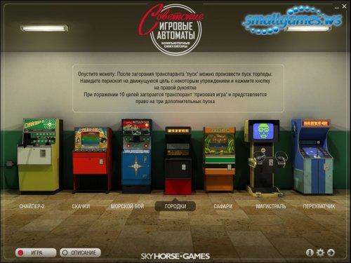 Madder ғалым ойын автоматы