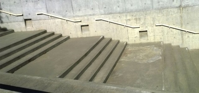 Concrete steps at UC Davis CA