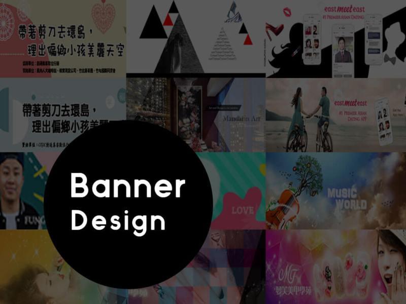 Banner Design 旗幟廣告設計