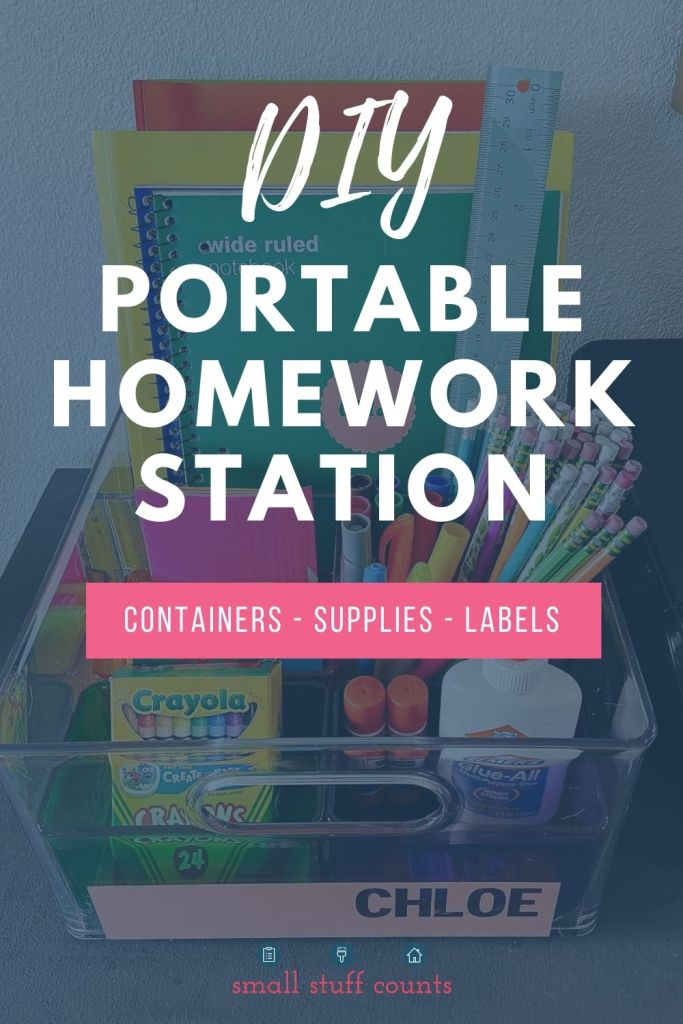 image of homework caddy with text overlay