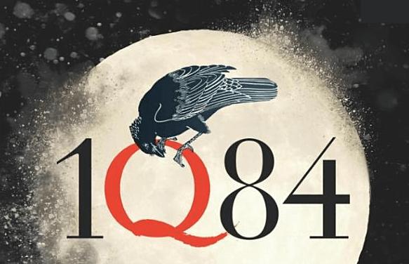 La saga 1Q84 d'Haruki Murakami