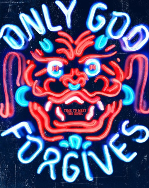 drive - Only God Forgives : Only Gosling Drives
