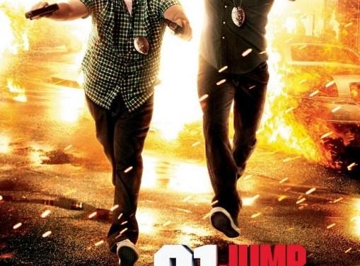 22 Jump Street : la bande-annonce