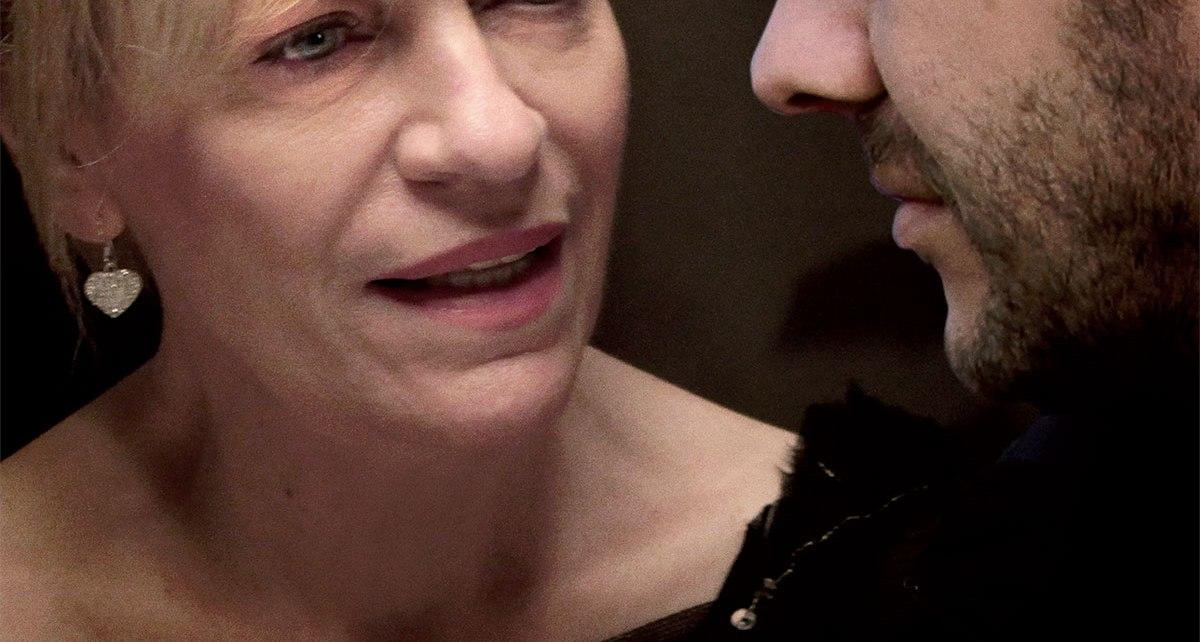 calin peter netzer - Mère et Fils : Marraine l'Enfer Mère et fils Affiche