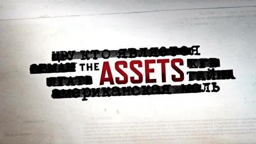 The Assets : succès confidentiel pour la série d'espionnage