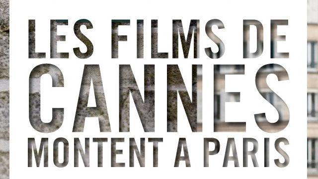 festival de cannes - Vivez le Festival de Cannes dans les cinémas cannes paris