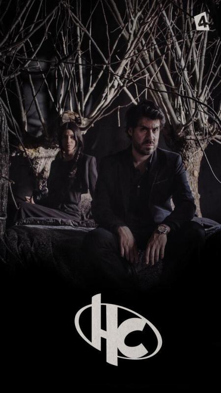 La première image officielle de cette saison 4 a été dévoilée, via le compte Twitter HeroCorp France.