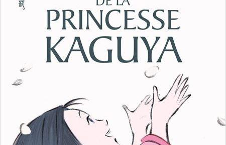 ghibli - Le Conte de la PrincesseKaguya : ceci est plus qu'un conte kaguya affiche