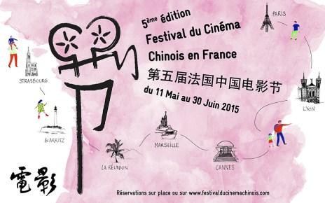 Dany Boon - La 5e édition du festival du cinéma chinois en France