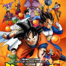 dragon-ball-super-s-1