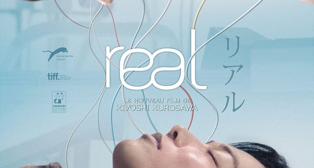 real - RETRO K.Kurosawa : Real, le souhait du dernier soupir