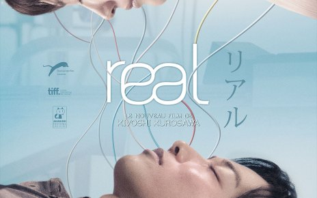 kiyoshi kurosawa - RETRO K.Kurosawa : Real, le souhait du dernier soupir 012340