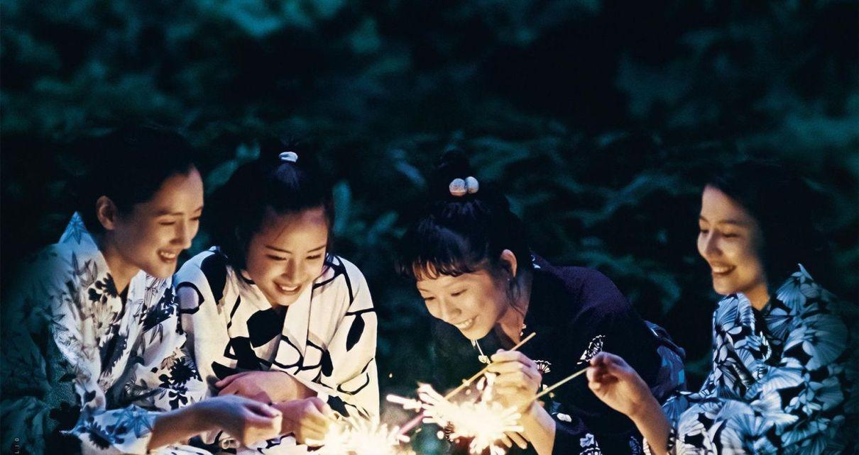 japonais - Notre petite sœur - Nos liens du sang