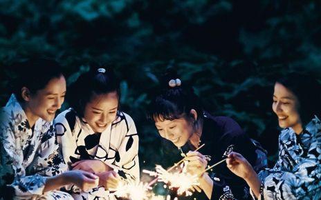 drame familial - Notre petite sœur - Nos liens du sang notre petite soeur festival de cannes 2015 5335723
