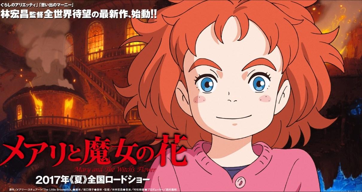 ghibli - Un dessin animé réalisé par des anciens des studios Ghibli !