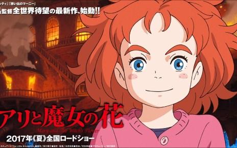 ghibli - Un dessin animé réalisé par des anciens des studios Ghibli ! mary flower