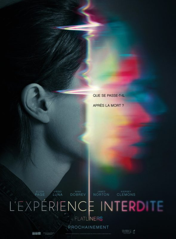 expérience interdite - L'Experience Interdite : bande-annonce de la suite / remake experience interdite remake