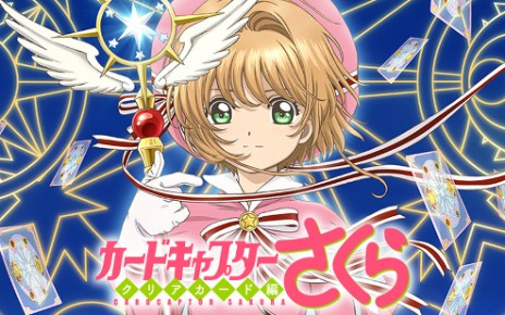japanime - Le nouveau trailer de Card Captor Sakura : Clear Card ! sn 00000672