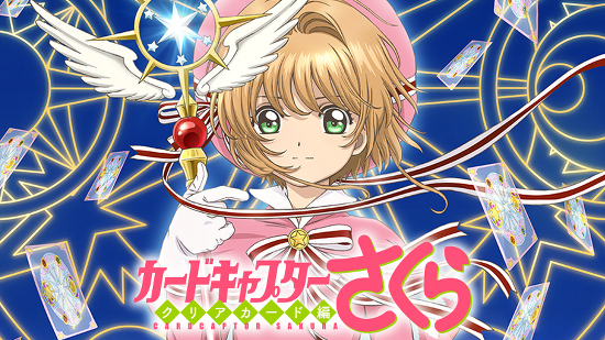 sakura - Le nouveau trailer de Card Captor Sakura : Clear Card ! sn 00000672