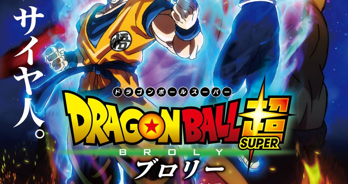 sdcc 2018 - Dragon Ball Super : Broly, une bande-annonce explosive ! dragon ball super broly