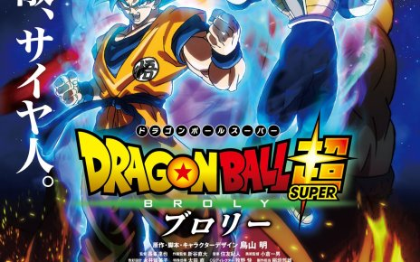 dragon ball super - Dragon Ball Super : Broly, une bande-annonce explosive !