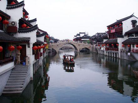 Image by Fanghong (CC-BY-SA-3.0)