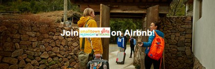 airbnb_invite_01