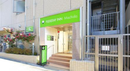 Flexstay Inn Machida | Image from Booking.com