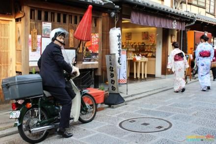 SGMT Japan Kyoto Gion 01