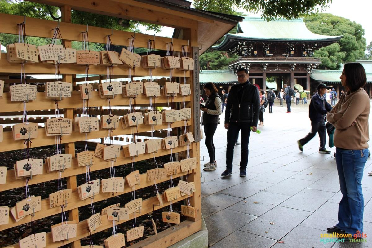 SGMT Japan Tokyo Meiji Shrine 03 wooden tablets