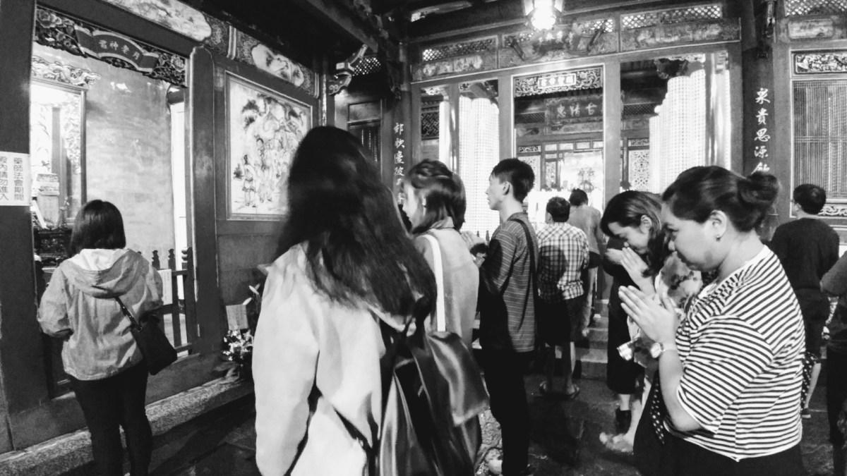 SGMT | Taipei | Edison Tours | Taipei Night Tour