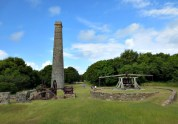 The chimney with the steam mill engine in front and the animal mill on the right.