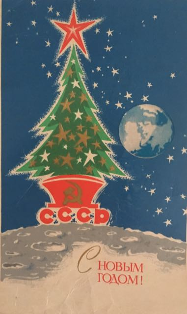 vintage soviet postcard - illustration of christmas tree on the moon. sky and the Earth on right hand side
