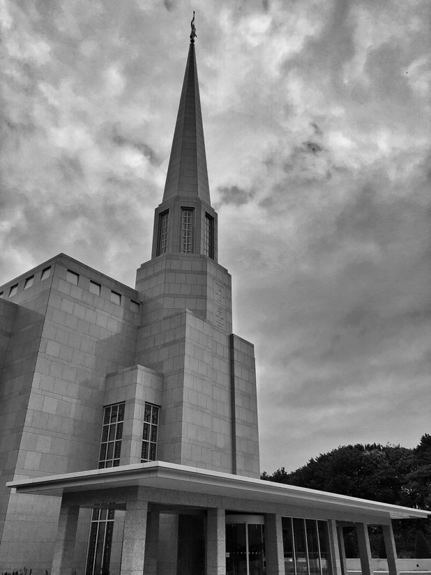 Church of the Latter Day Saints Temple in Chorley Lancashire