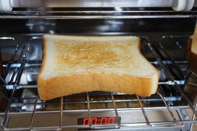 Zero toaster15