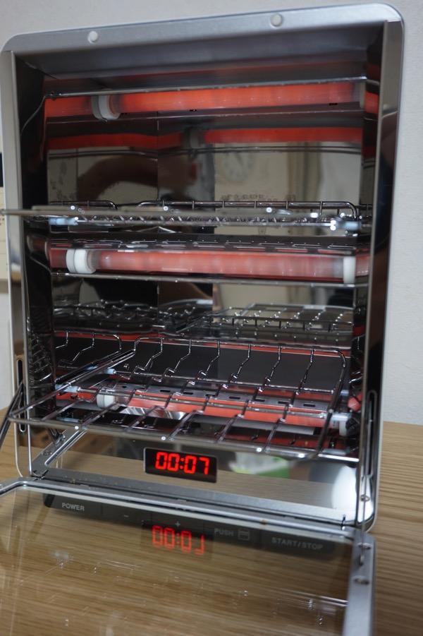 Zero toaster21